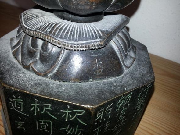Inschrift - (Asien, sammeln, Antik)