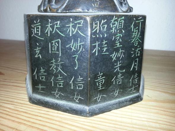 Inschriften 1 - (Asien, sammeln, Antik)