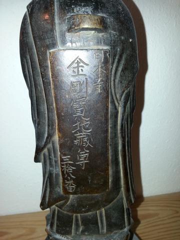 Inschrift hinten - (Asien, sammeln, Antik)