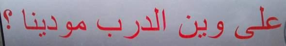 Wer kann übersetzen?