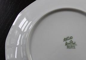 Porzellanmarke: Ph. Rosenthal & Co Grün Unterglasur - also Herstellungsjahr 1927 - (Antiquitäten, Porzellan, Rosenthal)