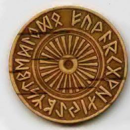 Keltisches Symbol - (Symbol, Kelten, Schutztsymbole)