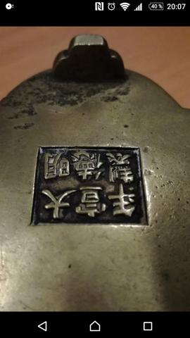 Wer könnte mir sagen welche Sprache das ist und mir übersetzen?