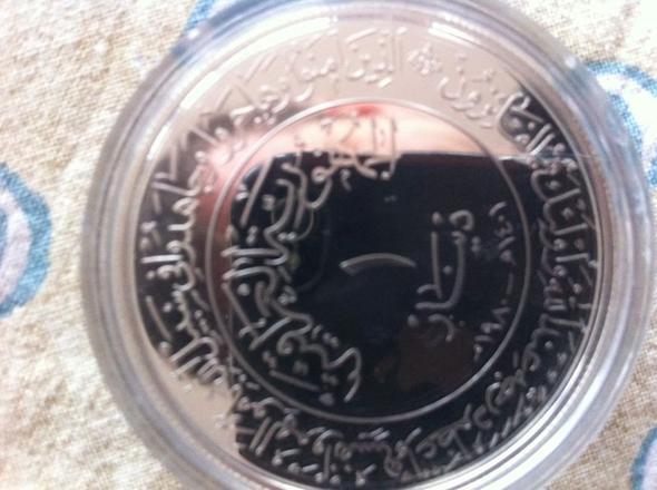 Münzenbild 2 - (arabisch, Muenzen)