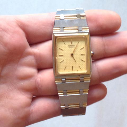 Seiko  - (Armbanduhr, seiko, Wertbestimmung)