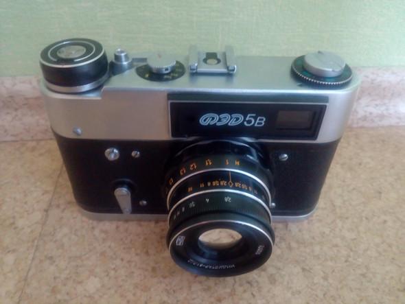 - (Kamera, Fotografie, analog)