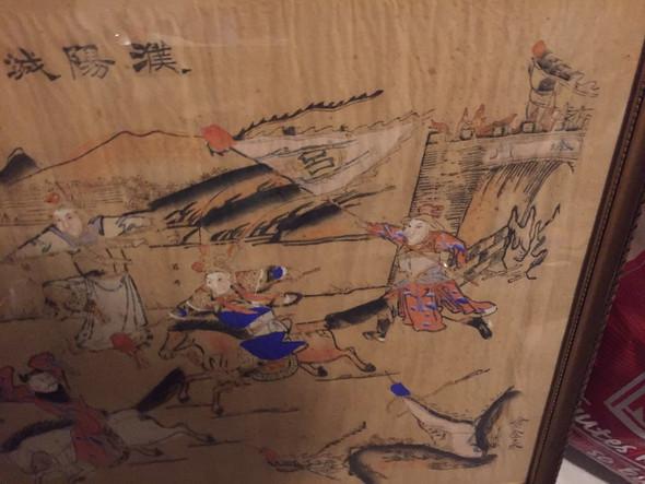 wie alt und was ist das asiatische chinesische gem lde antik wert bilder kunst china. Black Bedroom Furniture Sets. Home Design Ideas