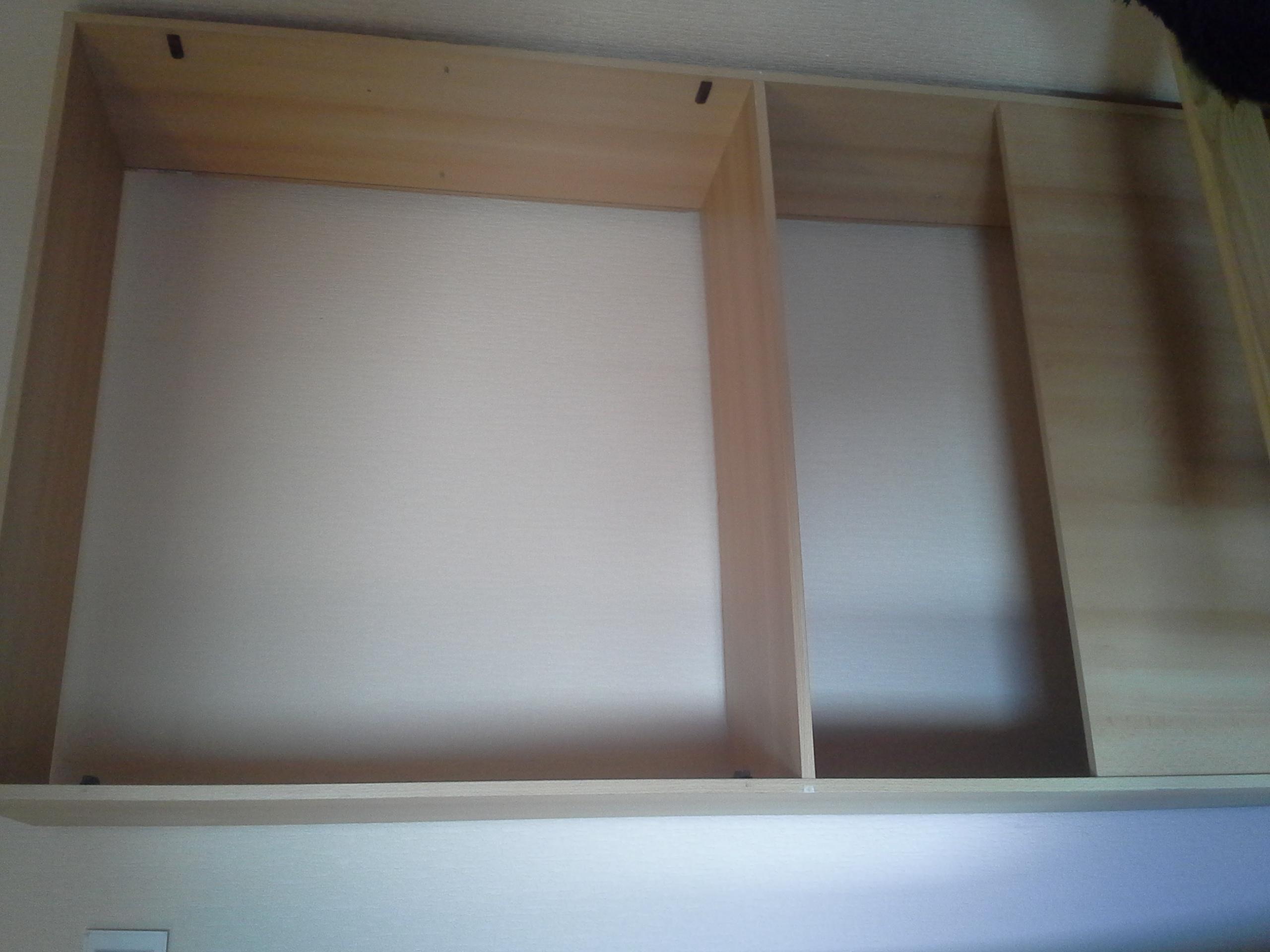wie baue ich den schrank ab ohje abbauen. Black Bedroom Furniture Sets. Home Design Ideas