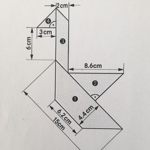 Die 15 cm gehen bis unten - (Mathe, Hausaufgaben, Aufgabe)