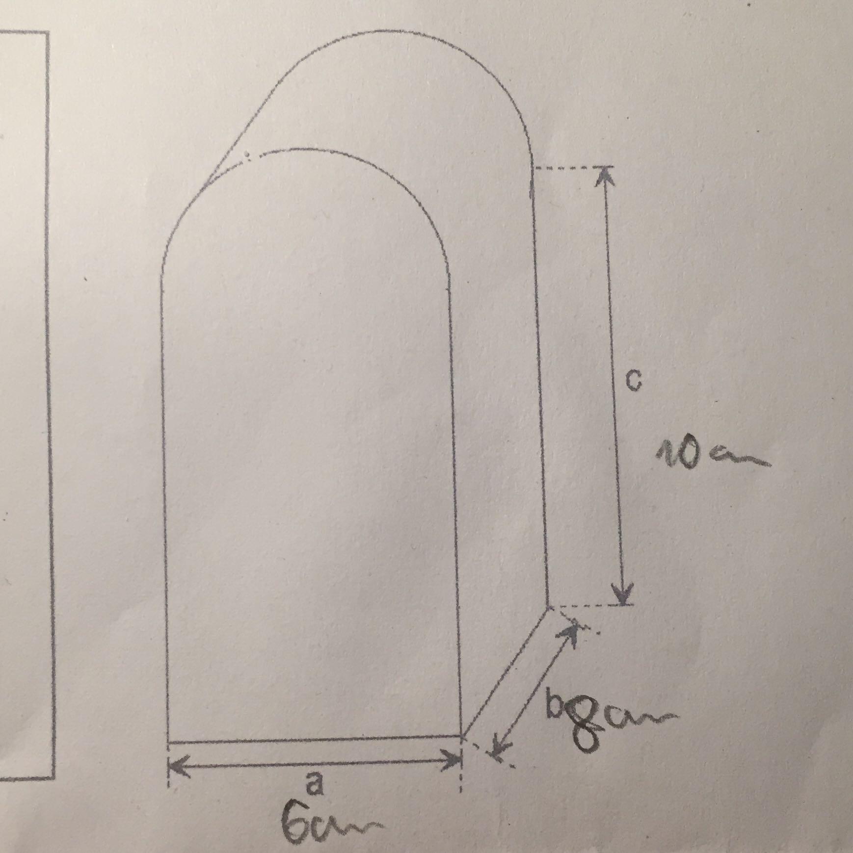 wie berechne ich diese geometrieaufgabe mit komischen k rper mathematik geometrie. Black Bedroom Furniture Sets. Home Design Ideas