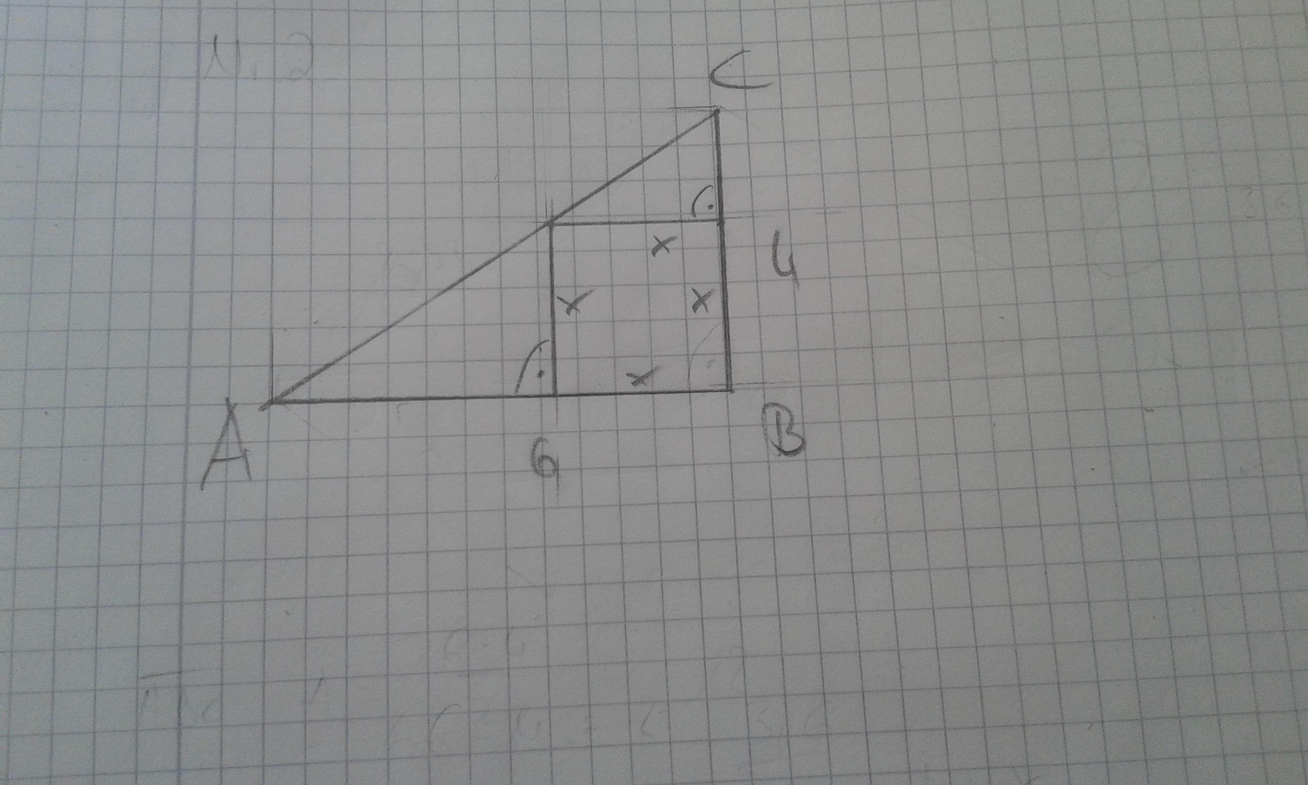 wie berechne ich ein quadrat in einem dreieck ihre seiten. Black Bedroom Furniture Sets. Home Design Ideas