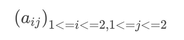 Wie berechnet man den Spann einer 2×2 Matrix?