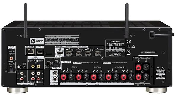 AV-Reciever - (HDMI, HiFi, dvd player)