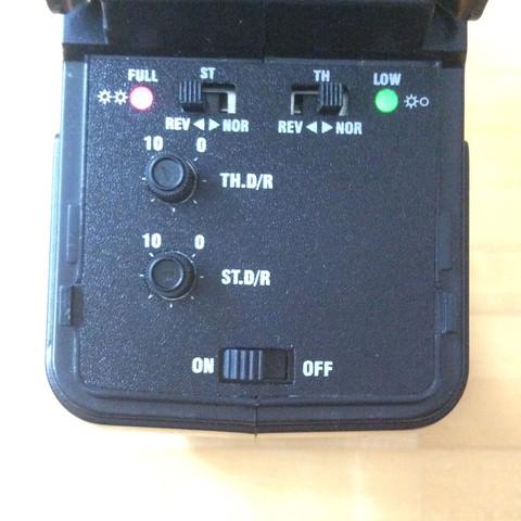 Fernbedienung von oben - (RC, binden, Fernsteuerung)