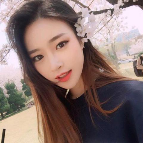 Hübsche Koreanerin