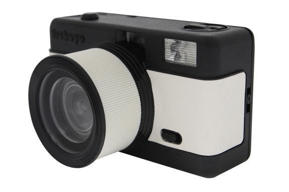 ein Bilder der Fisheye Kamera - (Foto, Kamera, Fotografie)