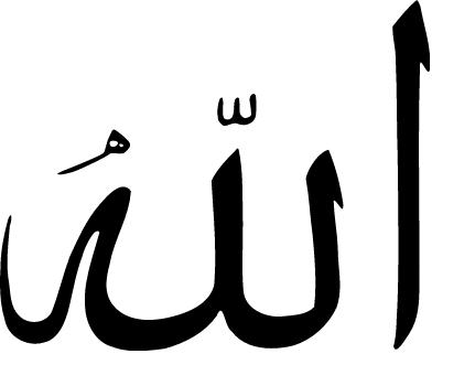 Schriftzeichen - (Religion, Christentum, Islam)