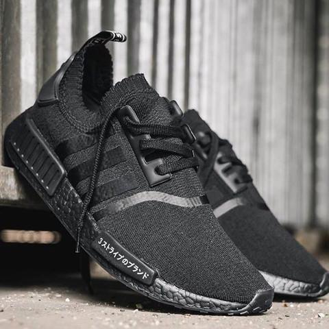 Adidas NMD pk Japan  - (Mode, Schuhe, Größe)