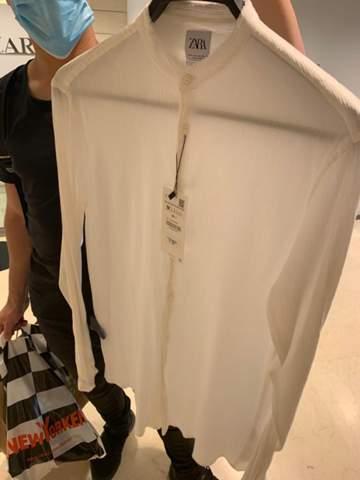 Wie finde ich so ein Hemd bzw. was ist das für ein Stoff?