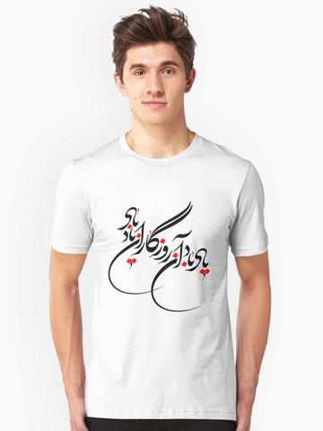 Wie findest ihr so ein T-Shirt?