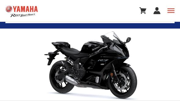 Wie findet ihr die neue Yamaha R7?
