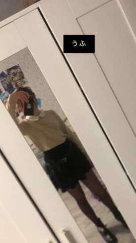 Wie findet ihr mein Outfit (+meine Figur)?