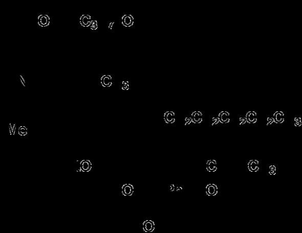 Schreibweise - (Chemie, Schreibweise)