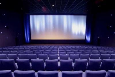 Kino - (Film, Menschen, Kino)