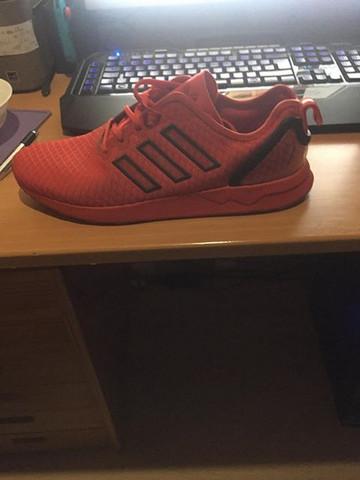Wie heißen das Modell der Adidas Schuhe?