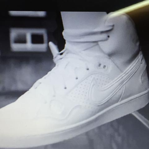 Wie heißt der <====== - (Schuhe, Nike)