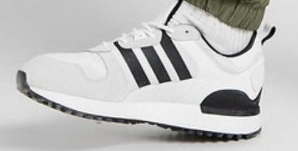 Wie heißen diese Adidas Schuhe?