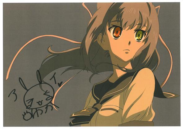 Bild 5 - (Anime, Manga, Animes)