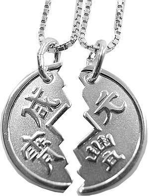 Chinesische Schriftzeichen - (Bedeutung, China, chinesisch)