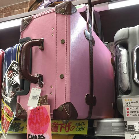 Wie nennt man diesen Koffer?