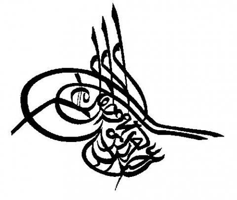 wie heißt das osmanische zeichen ( bild! ) und wie spricht