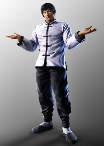 Wie Heißt Der Name Dieses Outfitskleidung Sport Kung Fu Bruce Lee