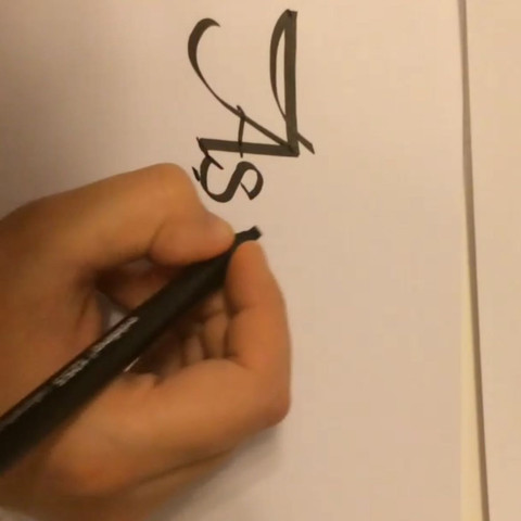 Den Stift  - (Cool, Stift)