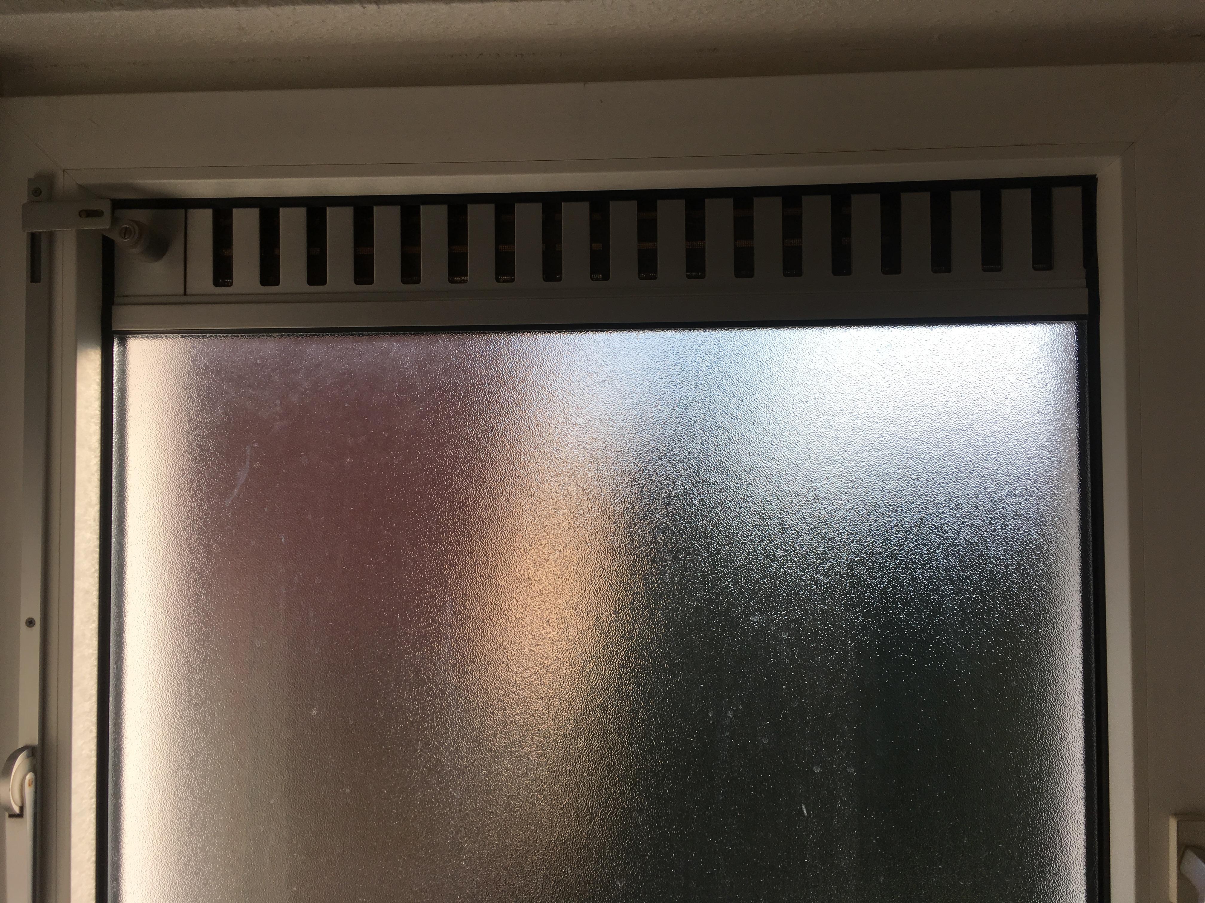 Wie heißt diese Art Fenster? (Haus, Wohnung, wohnen)
