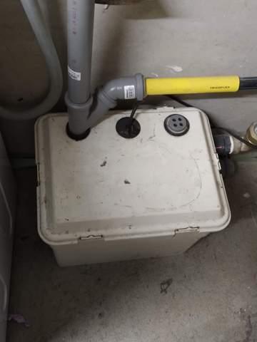 Wie heißt diese Box an der Waschmaschine?