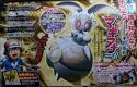 Hier mal ein Beispiel - (Pokemon, Zeitschrift, News)