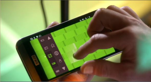 Musik App - (Musik, Apps, Der lehrer)