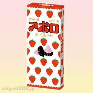 Wie heißt diese Süßigkeit?