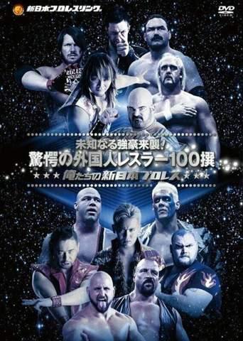 Wie heißt diese Wrestling DVD?