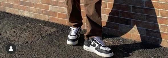 Wie heißt dieser Sneaker?