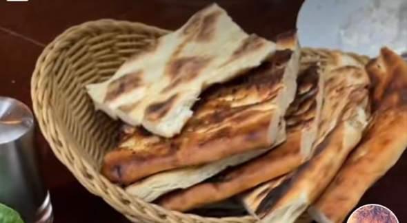 Wie heisst dieses Brot vom Türken?