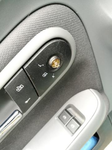 wie heißt dieses ersatzteil für meinen seat ibiza 6l? (auto und