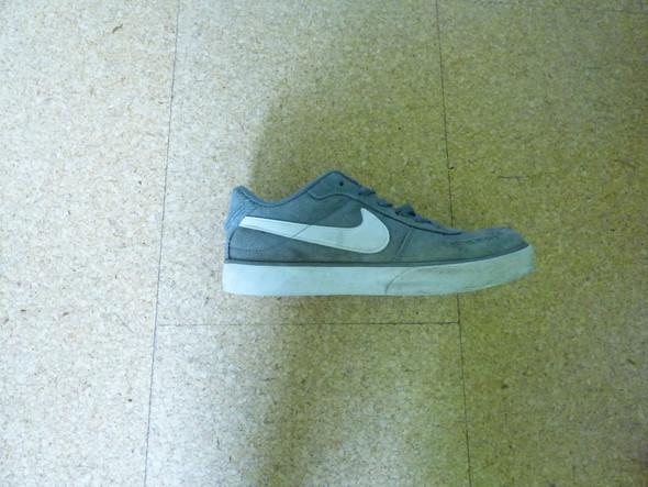 Nike sb - (Schuhe, Skateboard, nike-sb)