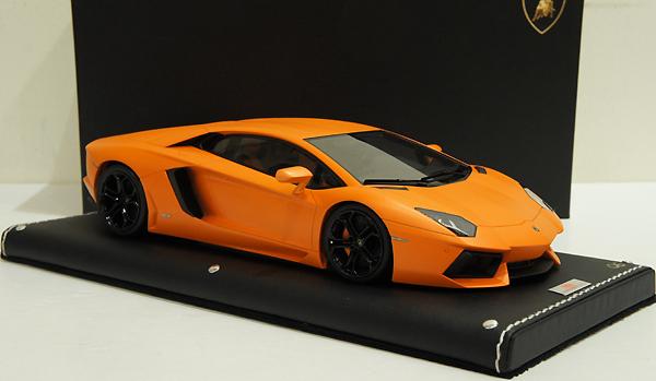 wie ist die ral farbe von diesem orangenem lambroghini auto lack autofarbe. Black Bedroom Furniture Sets. Home Design Ideas