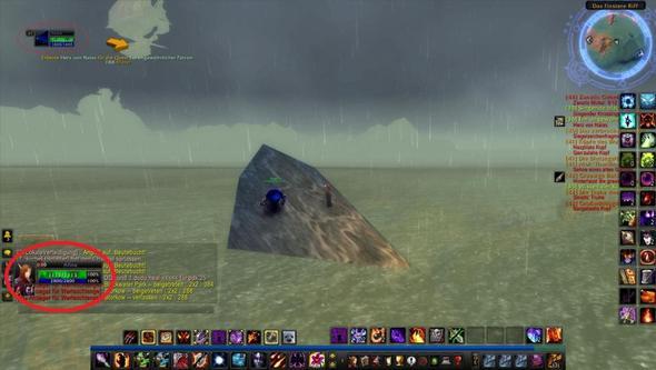 Ein Screenshot - (WOW, World of Warcraft)