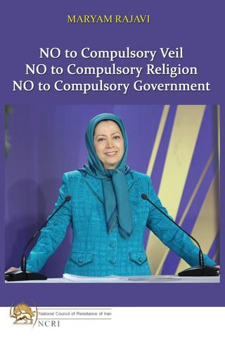 Maryam Rajavis neues Buch - (Frauen, Deutschland, Politik)